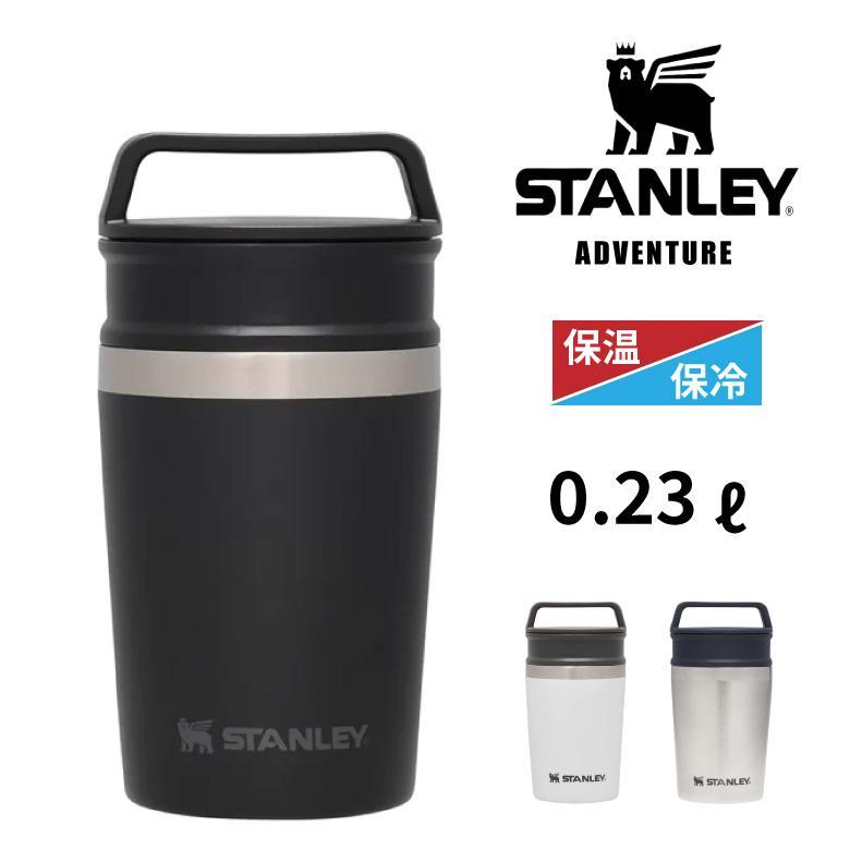 スタンレー 真空マグ 0.23L 【シルバー/マットブラック/ホワイト】 日本正規品 STANLEY 旧ロゴ ギフト プレゼント マグカップ STANLEY|plantz