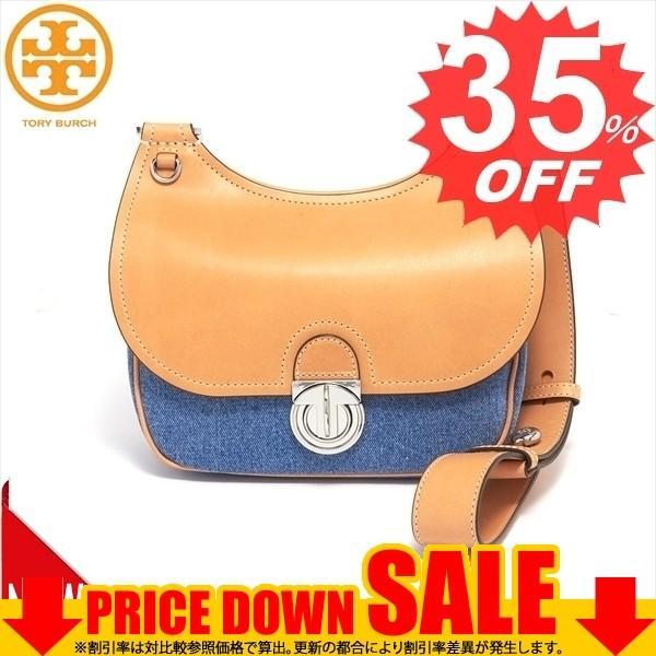 トリーバーチ バッグ ショルダーバッグ TORY BURCH JAMES SMALL DENIM SADLEBAG 52850 462 EVENING 青 ONE SIZE 比較対照価格87,480 円