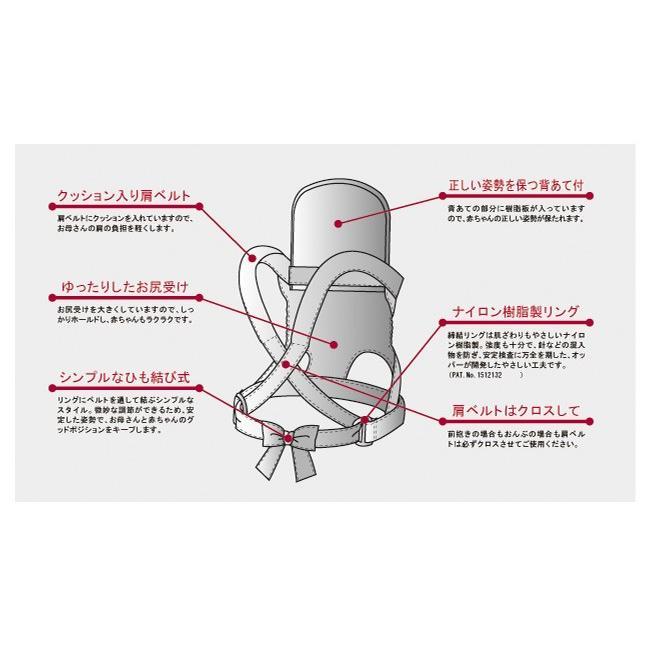 日本製 昔ながらのおんぶひも おんぶ・だっこ兼用子守帯 おんぶ紐 抱っこ紐|platinumbaby|04