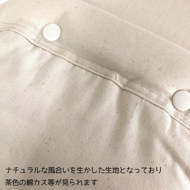 セール 日本製 昔ながらのおんぶひも おんぶ【キナリ】だっこ兼用子守帯 おんぶ紐 platinumbaby 03