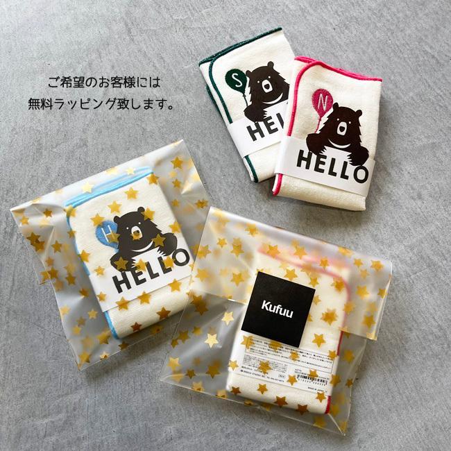 日本製【HELLO バルーン】イニシャル タオルハンカチ 綿100% 約25×25cm パイル ガーゼハンカチ 名入れ|platinumbaby|05