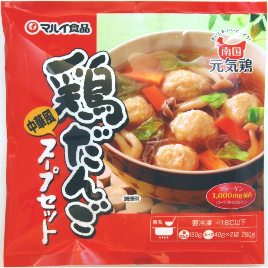 スープ 鶏 団子