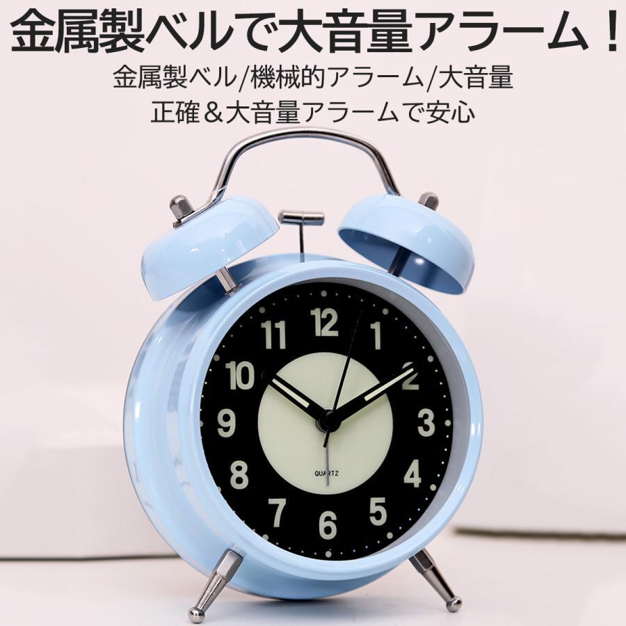 大音量 目覚まし時計 子供 おしゃれ 起きれる 置時計 アナログ インテリア レトロ アラーム 夜光 静か 静音秒針 連続秒針 卓上時計 ベッドルーム 寝室 めざまし|plazasp|02