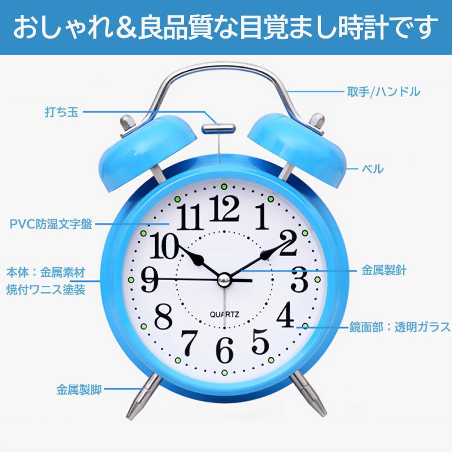 大音量 目覚まし時計 子供 おしゃれ 起きれる 置時計 アナログ インテリア レトロ アラーム 夜光 静か 静音秒針 連続秒針 卓上時計 ベッドルーム 寝室 めざまし|plazasp|04