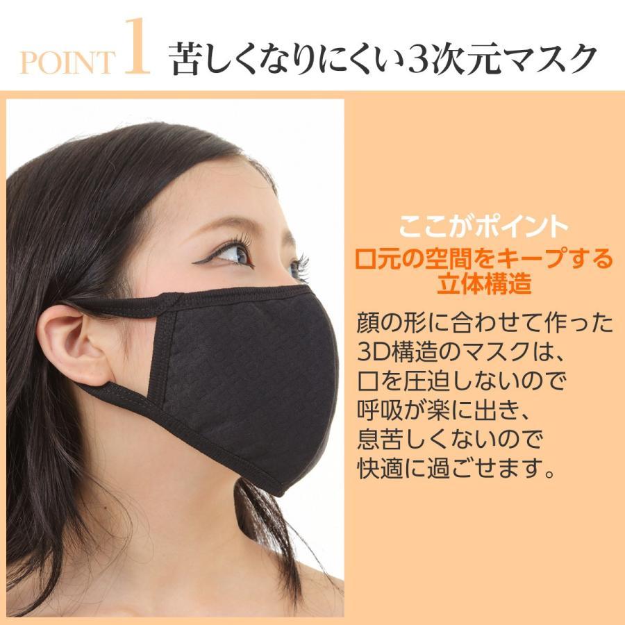 ラジオ ショッピング マスク