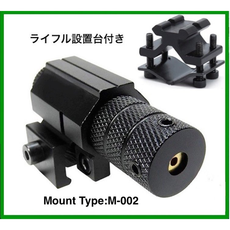ドットサイト ダットサイト レーザーサイト ライフル設置台&20mm対応レール オリジナルセット エアガン 電動ガン 送料無料|pleasure-shop|08