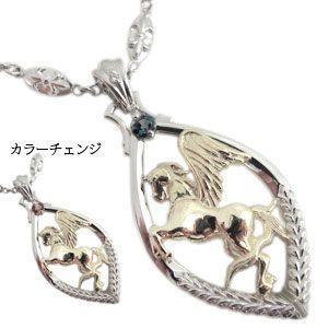ホットセール アレキサンドライト 馬 メンズ 一粒 コンビ ネックレス, AOIコレクション b3274d9b