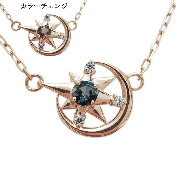日本限定 18金 K18 ネックレス レディース ゴールド ピンク アレキサンドライト 月 星 ペンダント, ニュールック 7561f7c2