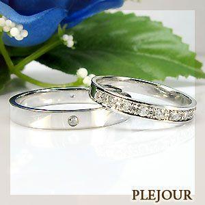 高速配送 ペアリング マリッジリングK18WG結婚指輪, elganカーマット 84632fd0