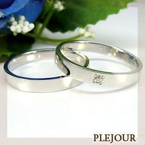【返品不可】 ペアリング マリッジリング K18ゴールド 結婚指輪 安い, 測定器工具のイーデンキ c28cd085