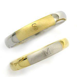 人気商品 結婚指輪 プラチナ 18金 マリッジ 文字 リング, 世界の雑貨さぬき和幸 25c82fd1