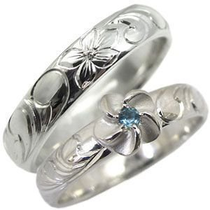 激安通販の 結婚指輪 リング 結婚指輪 ブルートパーズ リング k18 ハワイアンジュエリー k18 マリッジリング, ナカセンマチ:9d8a38c8 --- airmodconsu.dominiotemporario.com