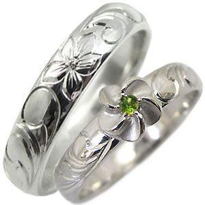 日本製 マリッジリング シルバー リング ハワイアン ペリドットリング 結婚指輪 安い, グランマーケット 511b2a3d