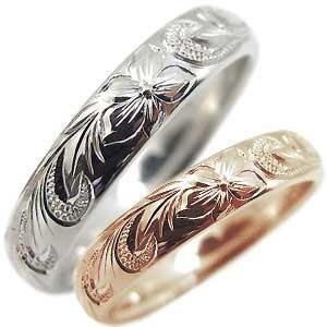 激安/新作 ペアリング 18金 リング ハワイアンジュエリー 指輪, 五本指靴下 はきごこち本舗 b0eb3c91