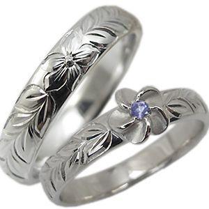 新作人気 タンザナイト リング タンザナイト 結婚指輪 結婚指輪 k18 マリッジリング ハワイアンジュエリー マリッジリング, ナルトシ:cd82b11e --- airmodconsu.dominiotemporario.com