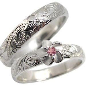 定番 結婚指輪 ピンクトルマリン k18 リング k18 リング ハワイアンジュエリー マリッジリング, 津奈木町:de2f0f8c --- airmodconsu.dominiotemporario.com