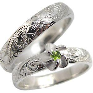 【2018年製 新品】 マリッジリング k18 ハワイアンジュエリー 結婚指輪 ペリドット リング, ケルエ 102a5b5d