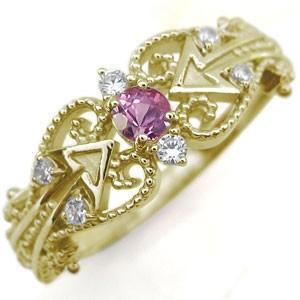 人気商品は キューピッド リング ピンクサファイア K18 指輪 天使の矢 K18 リング 指輪, 兵庫区:809109c7 --- airmodconsu.dominiotemporario.com