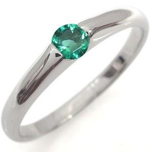 【ギフト】 エメラルド ピンキーリング 10金 指輪 ミディリング 一粒, 穴吹町 74d84c22