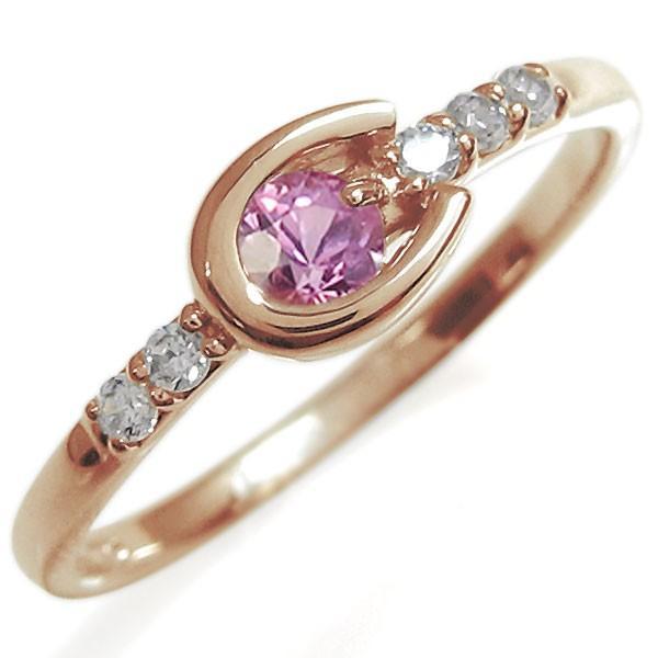人気大割引 馬蹄 リング ピンクサファイア 指輪 18金 ホースシューリング, カンフリエ 653a1803