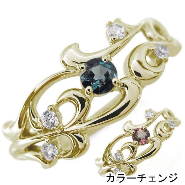 気質アップ 唐草 婚約指輪 アラベスク アレキサンドライトエンゲージリング K18, ミヨタマチ fec86a06