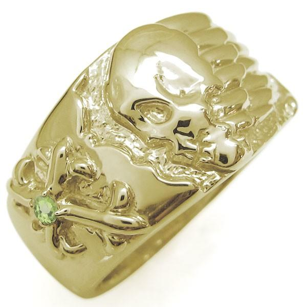 リアル 十字架 リング 指輪 18金 メンズ 髑髏 ペリドットリング, お見舞い 689e6794