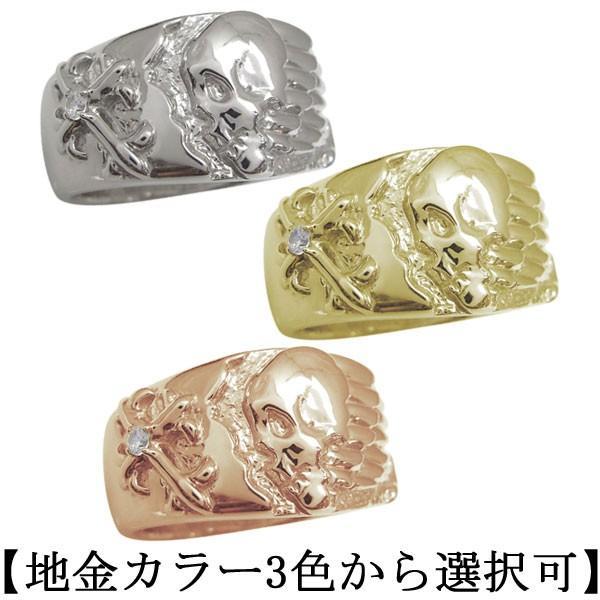 誕生石 ドクロ リング 骸骨 指輪 K10 メンズリング|plejour|05