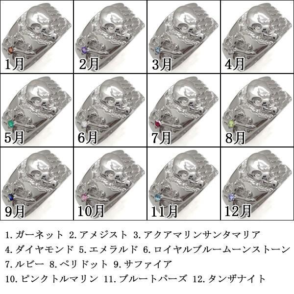 誕生石 ドクロ リング 骸骨 指輪 K10 メンズリング|plejour|06
