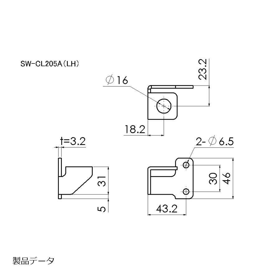 スウェッジライン 4輪 ホースクランプステー ST205-1RL plotonlinestore 03