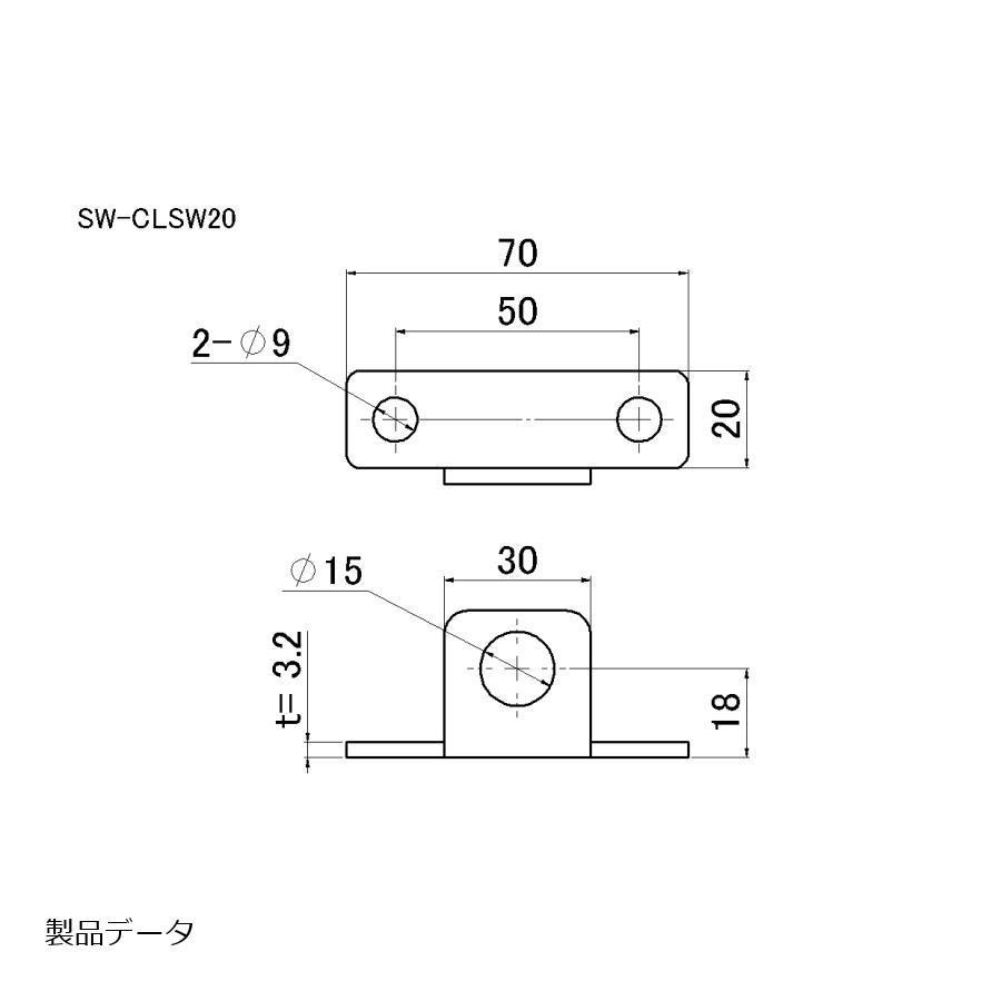 スウェッジライン 4輪 ホースクランプステー SW20 2個セット plotonlinestore 02