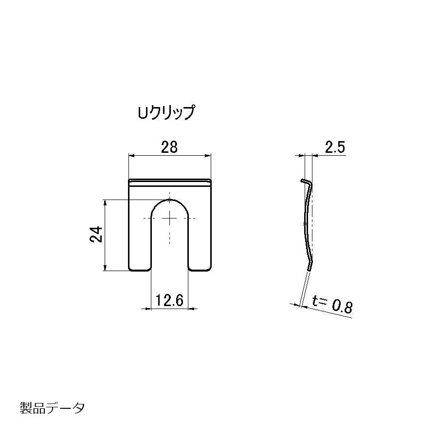 スウェッジライン 4輪 ホースクランプ タイプ2 90°ステー(21.5)付 2個セット|plotonlinestore|05