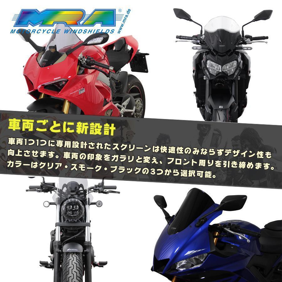 MRA (エムアールエー) X-Creen(エクスクリーン) スポーツ スモーク 汎用(ユニバーサル) XCAS-S|plotonlinestore|10