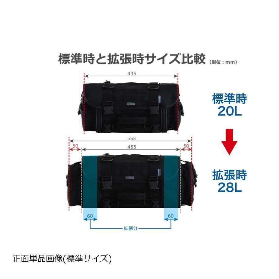 イガヤ(IGAYA) デイツーリングシートバッグ (容量20L-28L) IGY-SBB-R-0010 plotonlinestore 03