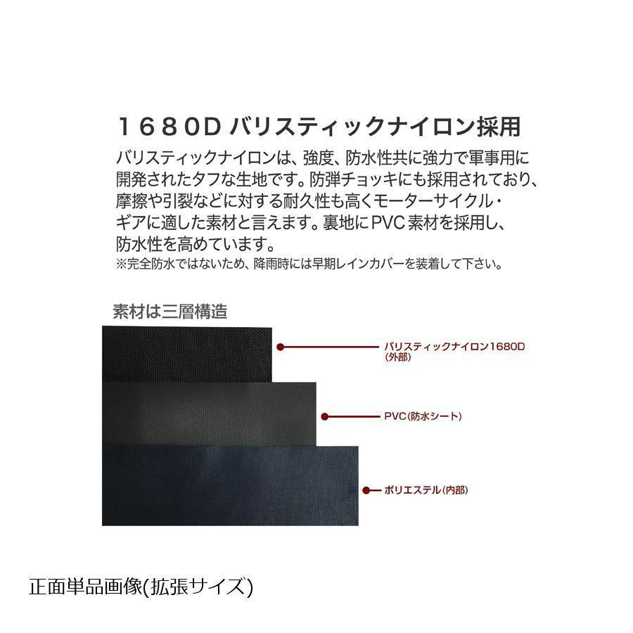 イガヤ(IGAYA) デイツーリングシートバッグ (容量20L-28L) IGY-SBB-R-0010 plotonlinestore 04