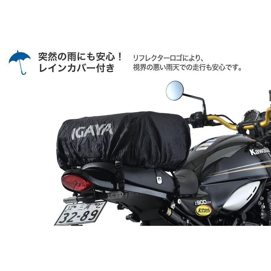 イガヤ(IGAYA) デイツーリングシートバッグ (容量20L-28L) IGY-SBB-R-0010 plotonlinestore 05