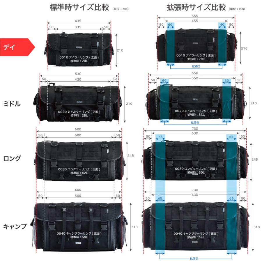 イガヤ(IGAYA) デイツーリングシートバッグ (容量20L-28L) IGY-SBB-R-0010 plotonlinestore 10