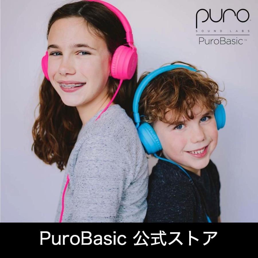 公式  PuroBasic 85dB音量制限機能搭載ヘッドホン 子供用 有線タイプ Puro Sound Labs|plu