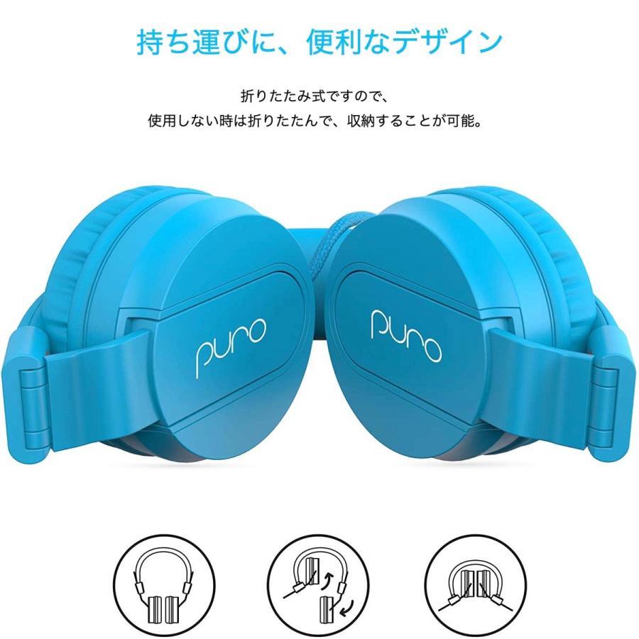 公式  PuroBasic 85dB音量制限機能搭載ヘッドホン 子供用 有線タイプ Puro Sound Labs|plu|05