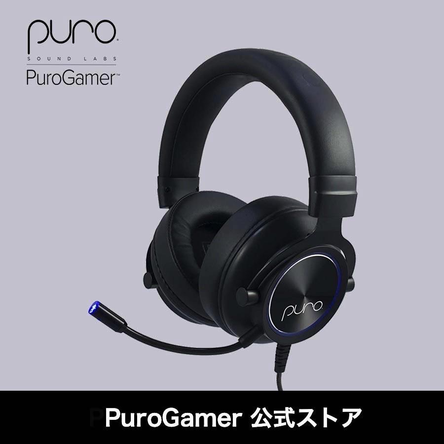 公式 PuroGamer 85dB音量制限機能搭載 ゲーミングヘッドセット ピュロゲーマー Puro Sound Labs|plu