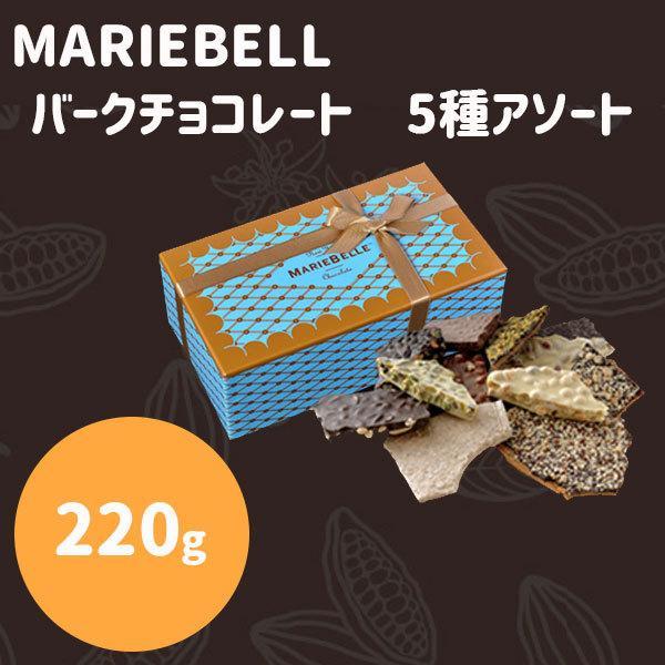 チョコ マリベル