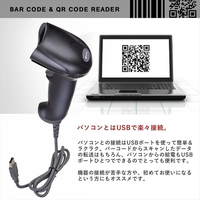 コード 方法 pc 読み取り qr