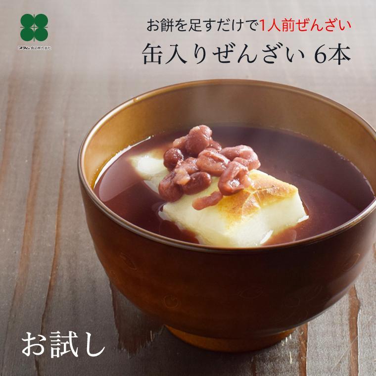 冷やしぜんざい 粒あずき入り 缶入りぜんざい 国産あずき使用 190g×6本 おしるこ|plumsyokuhin