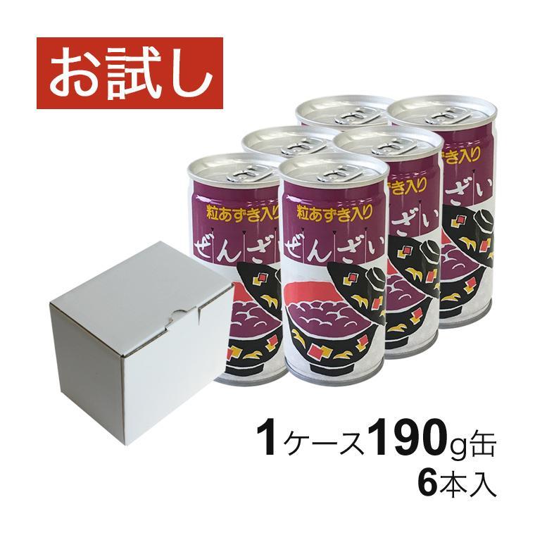 冷やしぜんざい 粒あずき入り 缶入りぜんざい 国産あずき使用 190g×6本 おしるこ|plumsyokuhin|04