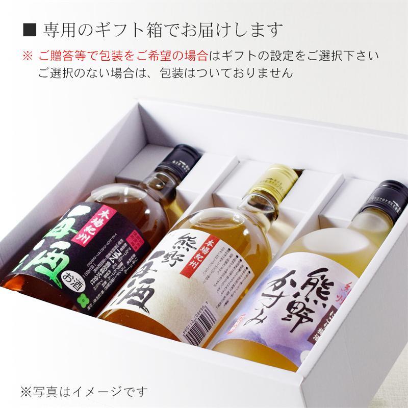 梅酒 セット 古道の恵A 720ml×3本 熊野梅酒 本場紀州梅酒|plumsyokuhin|02
