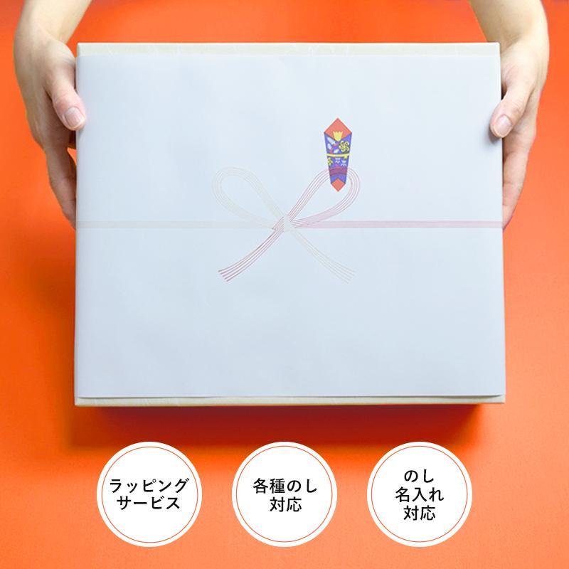 梅酒 セット 古道の恵A 720ml×3本 熊野梅酒 本場紀州梅酒|plumsyokuhin|03