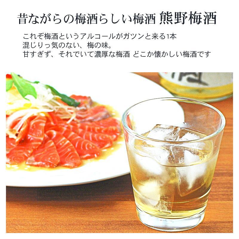梅酒 セット 古道の恵A 720ml×3本 熊野梅酒 本場紀州梅酒|plumsyokuhin|04