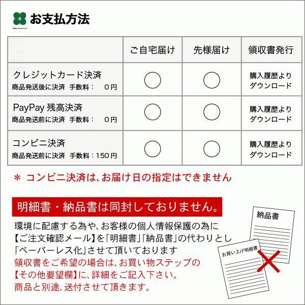 梅酒 セット 古道の恵A 720ml×3本 熊野梅酒 本場紀州梅酒|plumsyokuhin|08