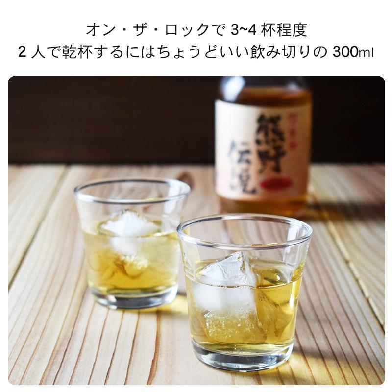 梅酒 ギフト 熊野伝説 幻の梅酒 ミニボトル ポイント消化 お酒|plumsyokuhin|03