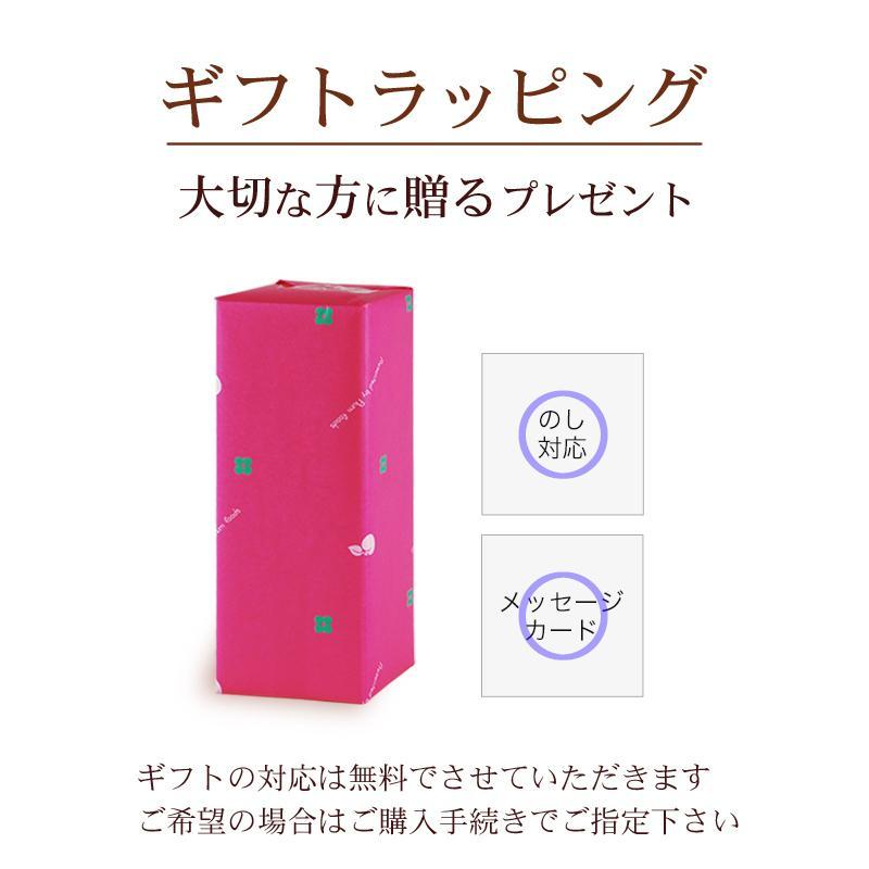 梅酒 ギフト 熊野伝説 幻の梅酒 ミニボトル ポイント消化 お酒|plumsyokuhin|06