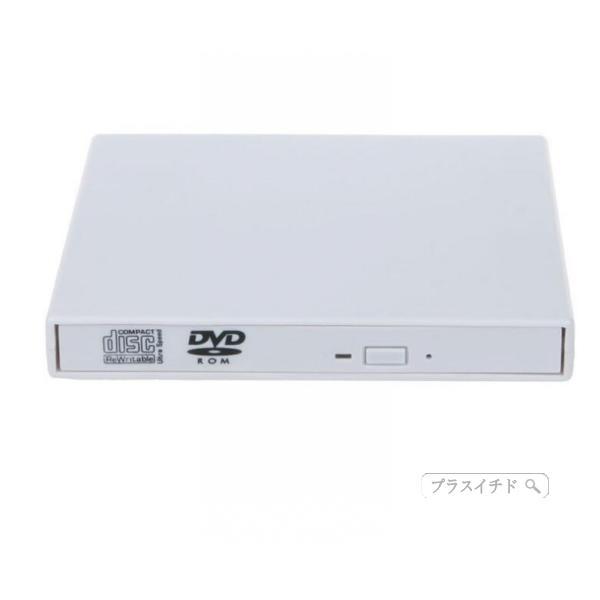 送料無料 CDプレーヤー DVDプレーヤー CD書込み CD読み取り DVD読み取り 外付け ポータブルDVDドライブ USB接続 ノートパソコン対応 plus-1-do 11